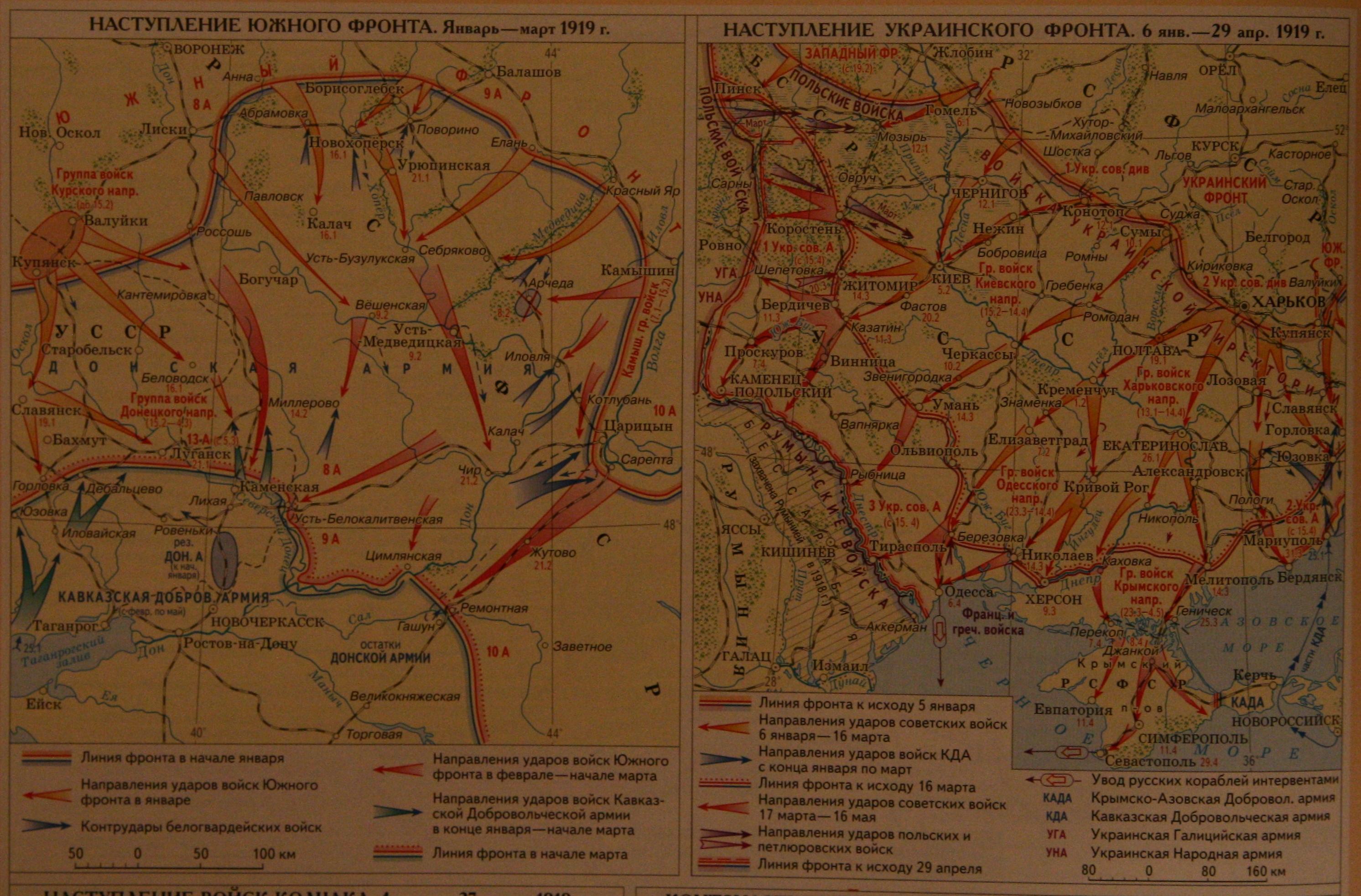 Оборона петрограда 1919 г наступление