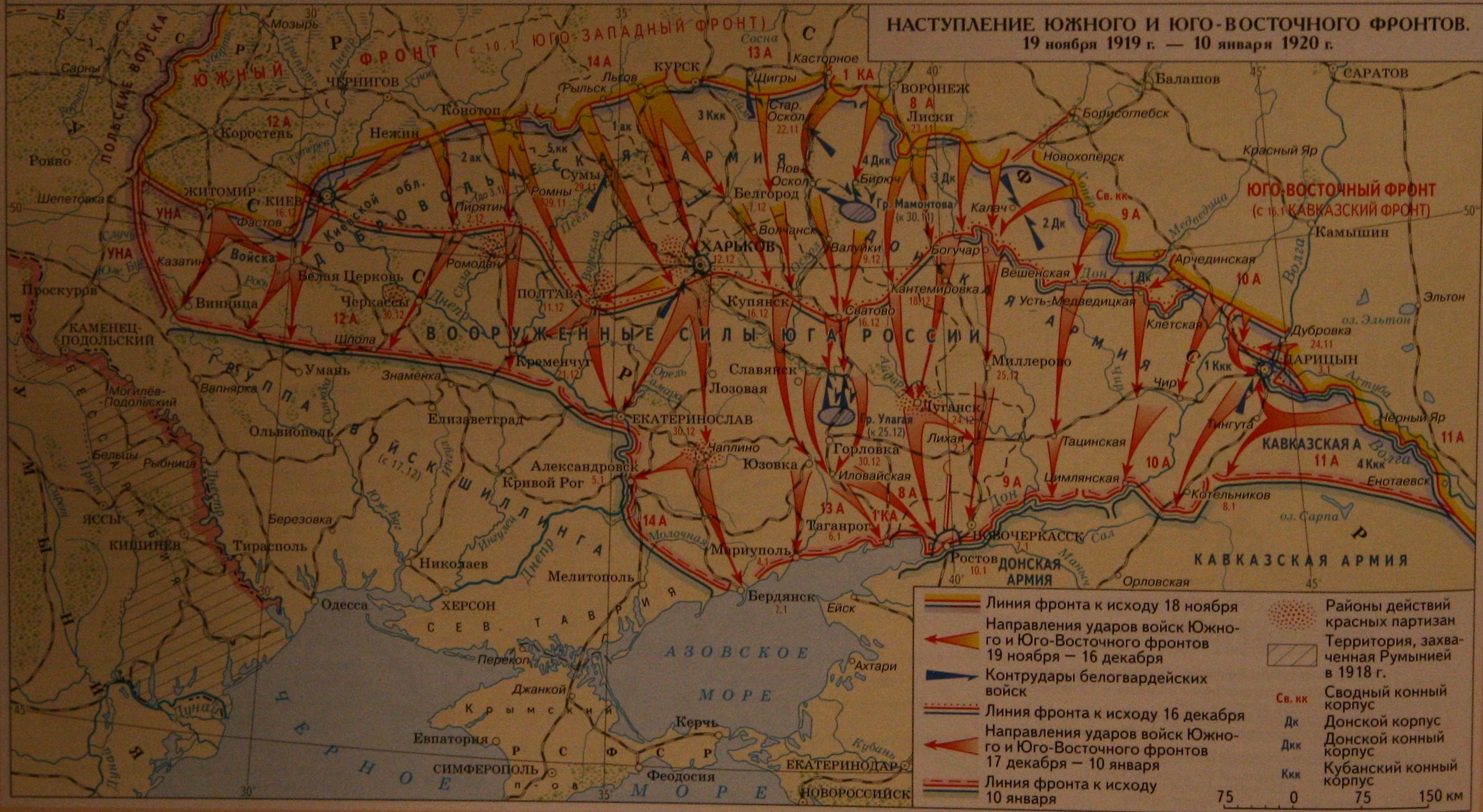 Советско польская война 1920 г